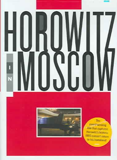 HOROWITZ IN MOSCOW BY HOROWITZ,VLADIMIR (DVD)